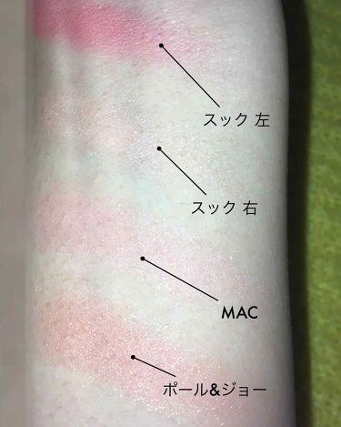 ミネラライズ ブラッシュ/M・A・C/パウダーチークを使ったクチコミ(3枚目)