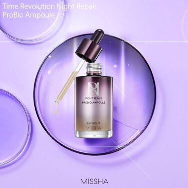 ミシャレボリューション/ナイト サイエンス エッセンス 4th/MISSHA/美容液を使ったクチコミ(1枚目)