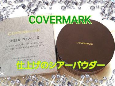 シアー パウダー/COVERMARK/ルースパウダーを使ったクチコミ(1枚目)