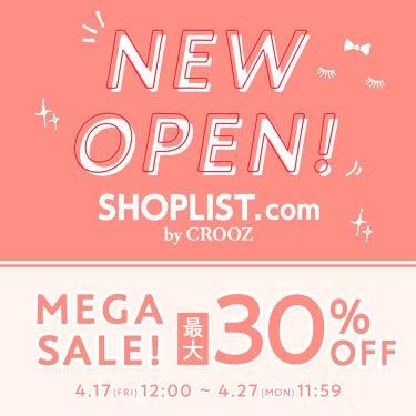 \ ルルルンSHOPがSHOPLISTにOPEN!/  ルルルンです!  みんなにNEWS♪ 日本最大級のファッション&コスメの通販サイトSHOPLISTにルル.ルンSHOPがOPENしました!  開店と同時にSHOPLIST MEGA SALEにも参加するよ☆ 大人気のアイテムが今だけ【最大30%OFF】でGETできちゃう!  ================================== ᵕ ᵕ*  ▼  SHOPLIST ルルルンSHOPはこちらから!    https://bit.ly/34Iiegh  *ᵕ ᵕ ==================================  ぜひチェックしてねᵕ ᵕ  みんなが、ゴキゲンになれますように。    #ごきげんをつくる, #ルルルン, #LuLuLun #パック, #保湿, #スキンケア, #地域限定, #新商品, #お土産, #うるおい. #おこもり美容, #フェイスマスク, #skincare, #cosme, #beauty, #化粧水, #コスメ, #ビューティ,#毎日, #毎日マスク, #朝夜使い, #朝マスク, #夜マスク    💕ルルルン公式SNS💕 新商品ニュースも配信中ᵕ ᵕ♪ Instagram:https://www.instagram.com/lululun_jp/ Twitter:https://twitter.com/lu3jp Facebook:https://www.facebook.com/lu3jp/