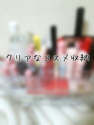 収納BOX/ニトリ/その他を使ったクチコミ(1枚目)