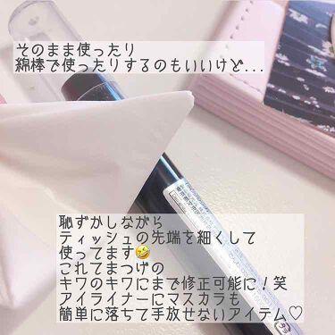 メイク直しペン/キャンドゥ/ポイントメイクリムーバーを使ったクチコミ(2枚目)