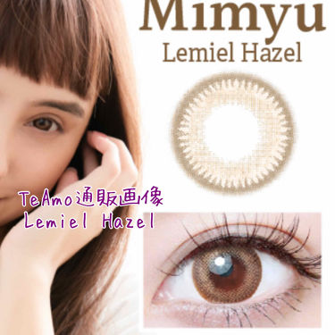 TeAmo Mimyu series/TeAmo/カラーコンタクトレンズを使ったクチコミ(2枚目)