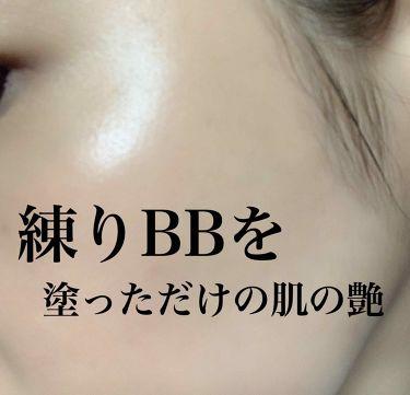 BBねりパクト/セザンヌ/化粧下地を使ったクチコミ(3枚目)