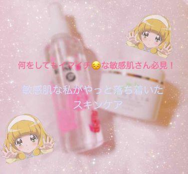 フォーレリア メディカルフェイシャルゲル/ナプラ/オールインワン化粧品を使ったクチコミ(1枚目)