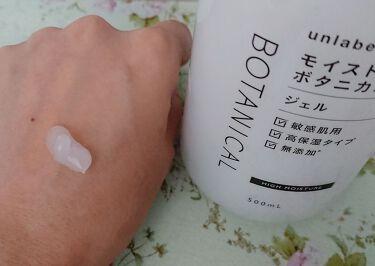 モイストボタニカルジェル/unlabel/オールインワン化粧品を使ったクチコミ(2枚目)