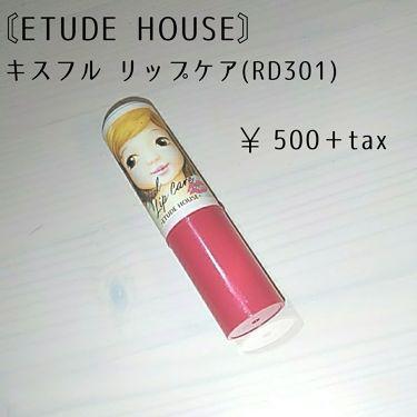 キスフル リップケア/ETUDE HOUSE/リップグロスを使ったクチコミ(2枚目)