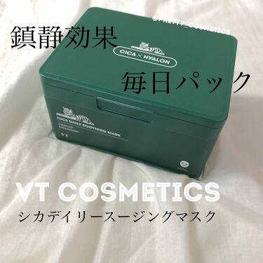 VT CICA デイリー スージング マスク/VT Cosmetics/シートマスク・パックを使ったクチコミ(1枚目)