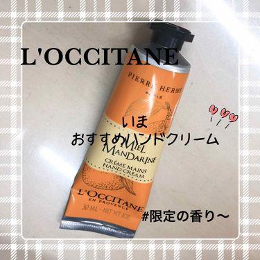 シア ハンドクリーム/L'OCCITANE/ハンドクリーム・ケアを使ったクチコミ(1枚目)