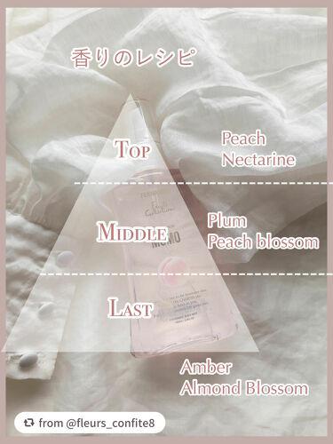 フレグランスボディミスト(モモ)/フェルナンダ/香水(レディース)を使ったクチコミ(3枚目)
