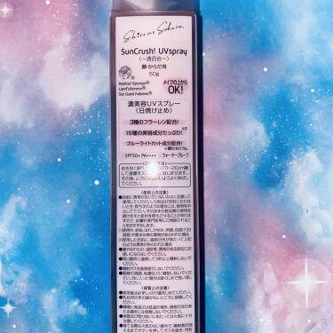 Sun Crush! UV spray ~透百合~/Shiro no Sakura./日焼け止め(顔用)を使ったクチコミ(3枚目)
