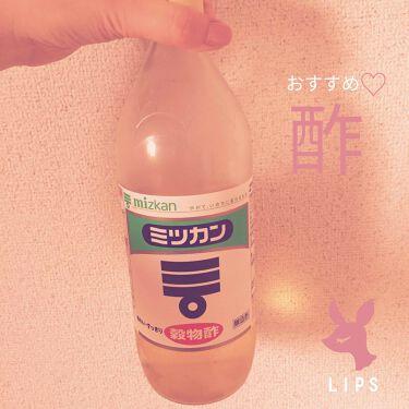 穀物酢/ミツカン/食品を使ったクチコミ(1枚目)