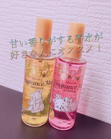Joy.coco/Joy.coco(ジョイココ)/香水(レディース)を使ったクチコミ(1枚目)