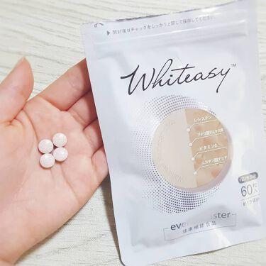 Whiteasy L-シスチン・ビタミンE含有加工食品/Whiteasy/美肌サプリメントを使ったクチコミ(3枚目)