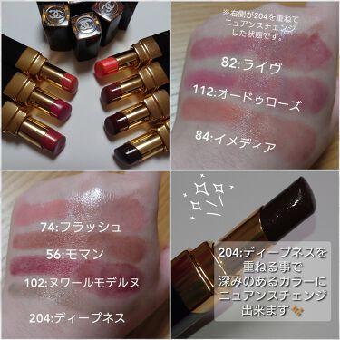 ルージュ ココ フラッシュ/CHANEL/口紅を使ったクチコミ(4枚目)