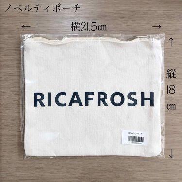 ジューシーリブティント/RICAFROSH/リップグロスを使ったクチコミ(7枚目)