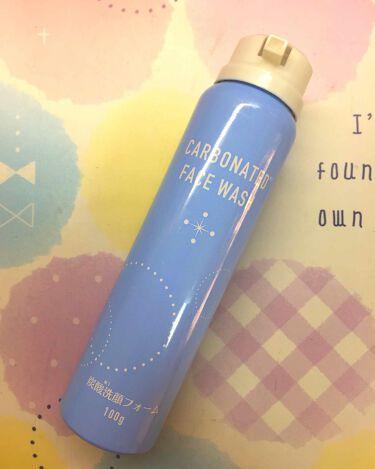 炭酸泡洗顔/DAISO/洗顔フォームを使ったクチコミ(1枚目)