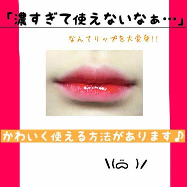 WP ディアダーリンソーダティント/ETUDE/口紅を使ったクチコミ(1枚目)