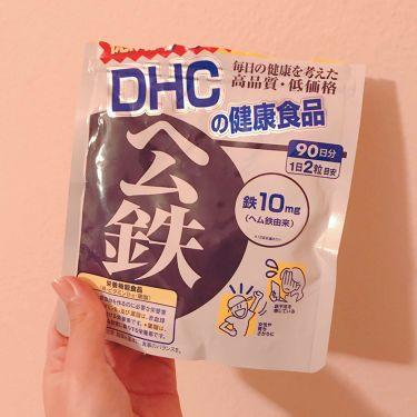ヘム鉄/DHC/健康サプリメントを使ったクチコミ(1枚目)