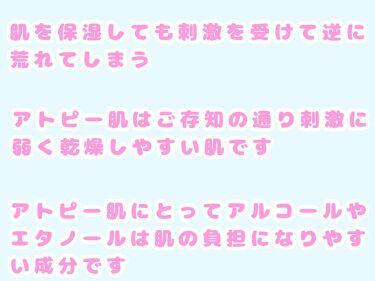 極潤ヒアルロン液(ハダラボモイスト化粧水d)/肌ラボ/化粧水を使ったクチコミ(2枚目)