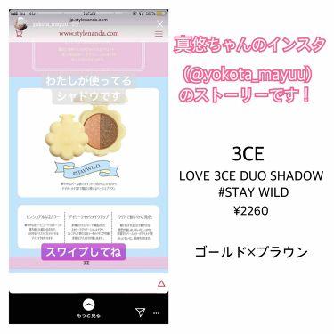 LOVE 3ce DUO SHADOW/3CE/パウダーアイシャドウを使ったクチコミ(2枚目)