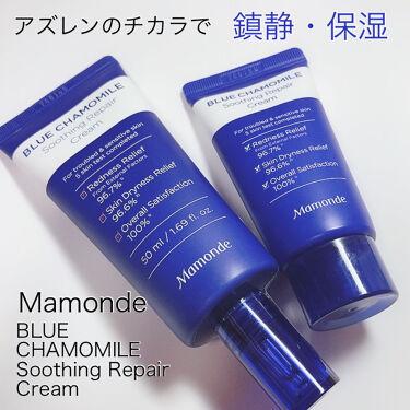 mamonde blue chamomile soothing repair cream/Mamonde/フェイスクリームを使ったクチコミ(1枚目)