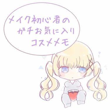 凪さんの「MISSHA(ミシャ)トリプルシャドウ<パウダーアイシャドウ>」を含むクチコミ