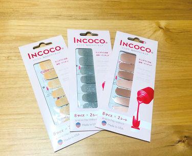 INCOCO インココ  貼るだけマニキュア マニキュアシート/インココ/マニキュアを使ったクチコミ(2枚目)