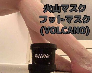 火山マスク/ラッシュ/レッグ・フットケアを使ったクチコミ(1枚目)