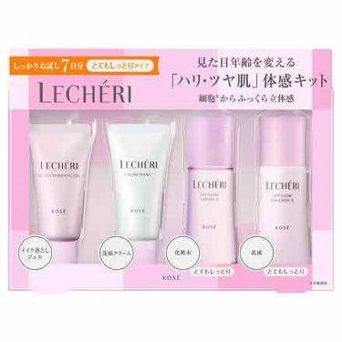 ルシェリ リフトグロウ ローション/ルシェリ/化粧水を使ったクチコミ(2枚目)
