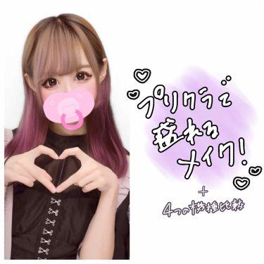 secretcandymagic 1day(シークレットキャンディーマジック)/secret candymagic/カラーコンタクトレンズを使ったクチコミ(1枚目)