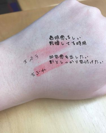 リップティント/OPERA/口紅を使ったクチコミ(3枚目)