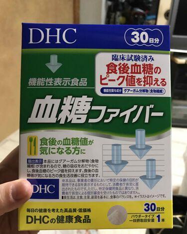 血糖ファイバー/DHC/健康サプリメントを使ったクチコミ(1枚目)