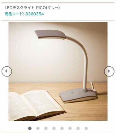 LEDライトミラー (AS-0678)/ニトリ/その他スキンケアグッズを使ったクチコミ(3枚目)