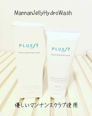 マンナンジェリーハイドロウォッシュ/PLUEST/その他洗顔料を使ったクチコミ(1枚目)