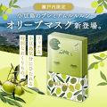 【公式】ルルルン ᵕ ᵕ のクチコミ「\ 小豆島のオリーブの葉の美のヒミ...」