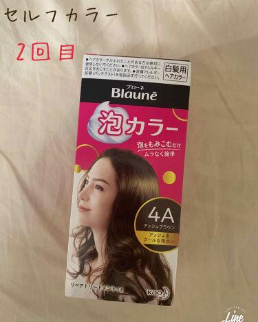 泡カラー 白髪用/ブローネ/ヘアカラーを使ったクチコミ(1枚目)