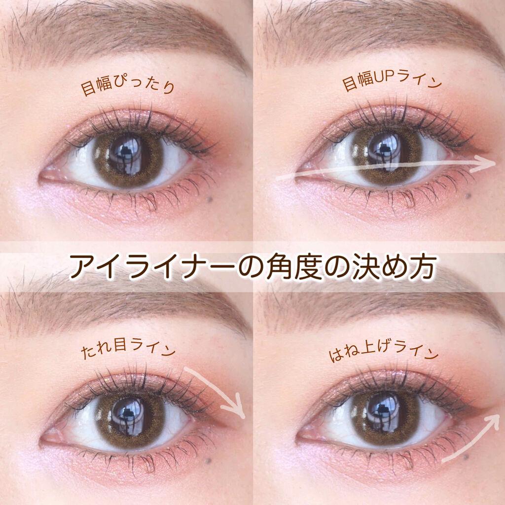 眼線線條的角度