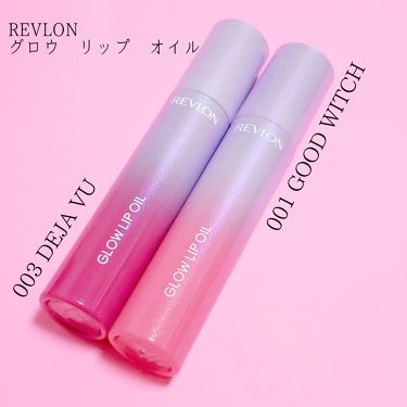 Revlon グロウリップオイル/REVLON/リップグロスを使ったクチコミ(1枚目)
