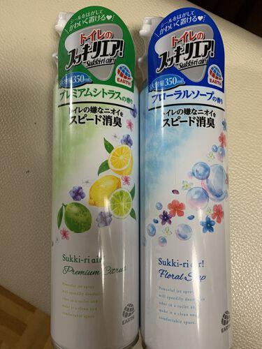 レノアハピネス アンティークローズ&フローラルの香り/レノア/柔軟剤を使ったクチコミ(2枚目)