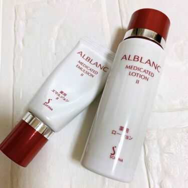 薬用エマルジョン II/ALBLANC/乳液を使ったクチコミ(1枚目)