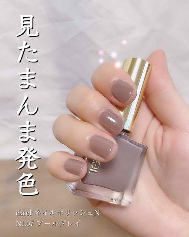 https://cdn.lipscosme.com/image/8135d2913269d6f11660f5e6-1578315669-thumb.png
