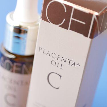 プラセンタCオイル美容液/シミウス/美容液を使ったクチコミ(2枚目)