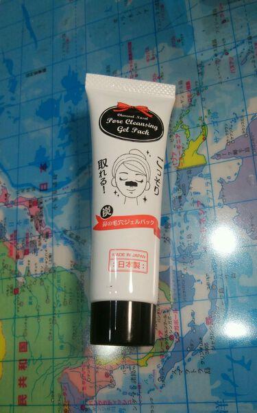 炭・鼻の毛穴ジェルパック/DAISO/シートマスク・パックを使ったクチコミ(1枚目)