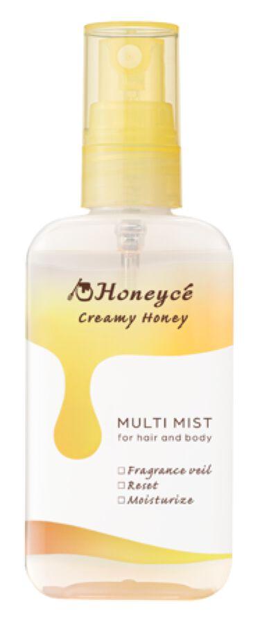 2021/8/20発売 Honeycé ハニーチェ マルチミスト