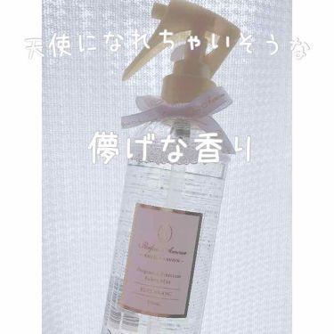フレグランス プレミアム ファブリックミスト/パルフェタムール サボンサボン/香水(レディース)を使ったクチコミ(1枚目)