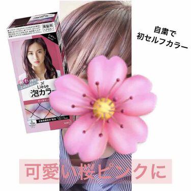 https://cdn.lipscosme.com/image/8169ef3b304e2f4c23412ad0-1588136491-thumb.png