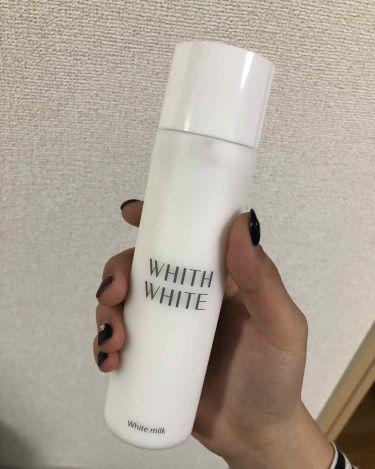 化粧水/WHITH WHITE/化粧水を使ったクチコミ(1枚目)