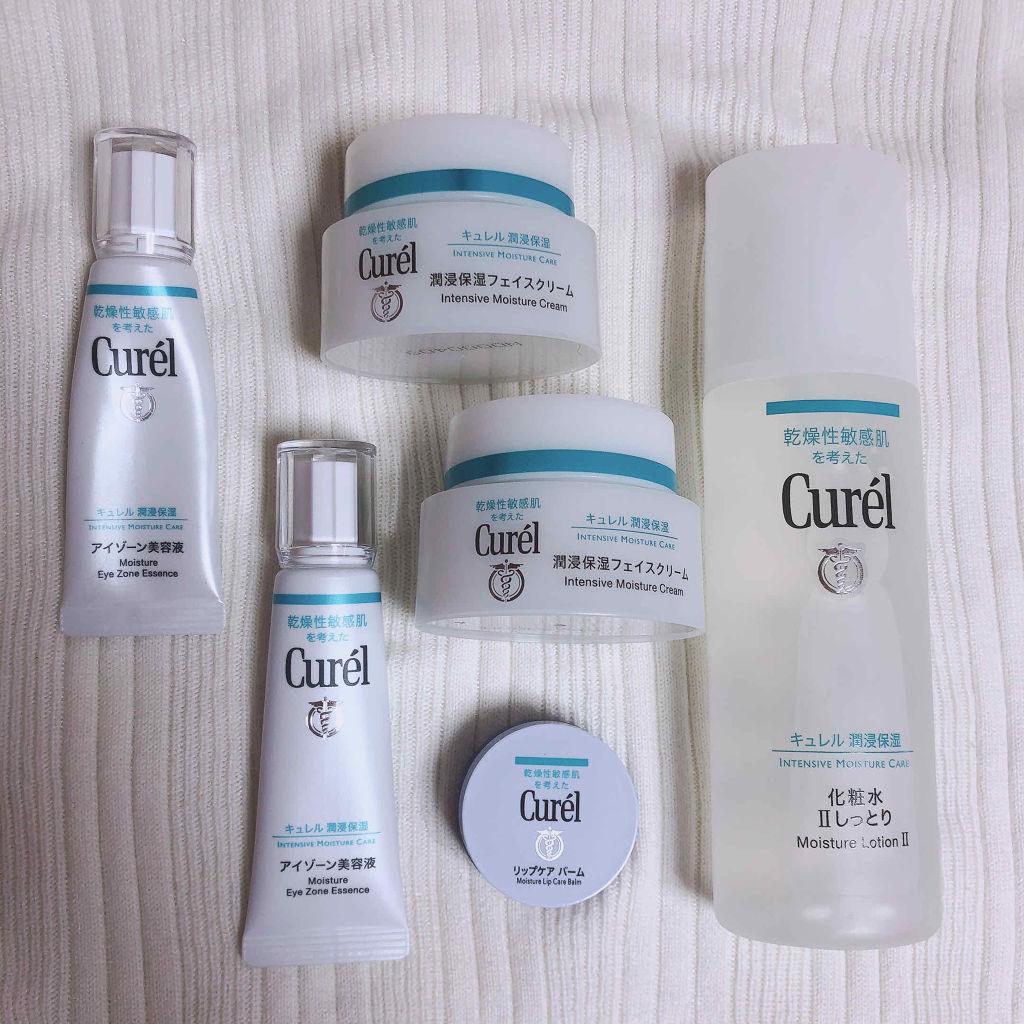 Curel 潤浸保濕深層乳霜系列