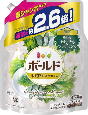 ボールドジェル グリーンガーデン&ミュゲの香り つめかえ用超ジャンボサイズ